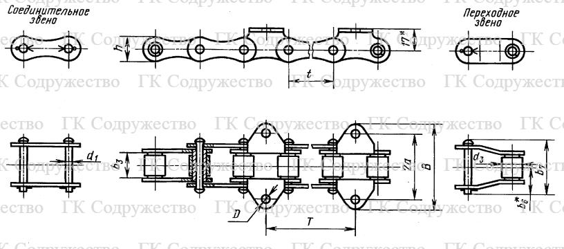 ТРД 4267-78 1-2