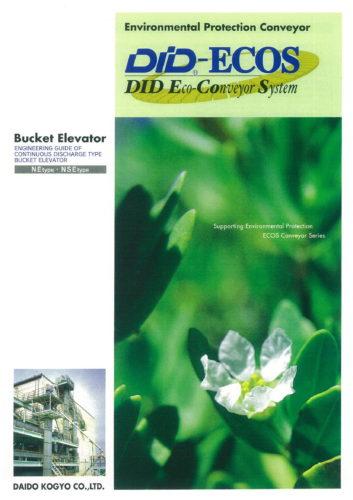 Bucket Elevetor Brochure-1
