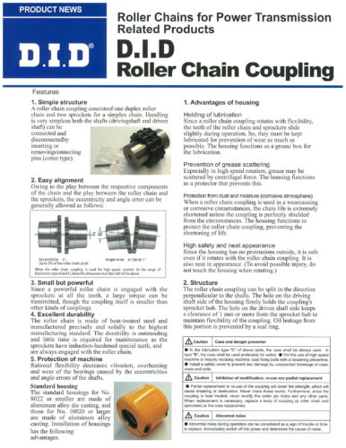 Roller Chain Coupling-1