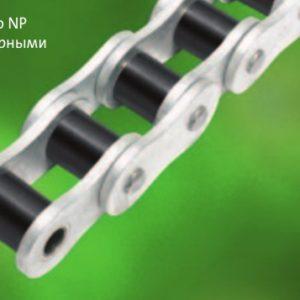 Цепи с полимерными втулками Renold Syno PB